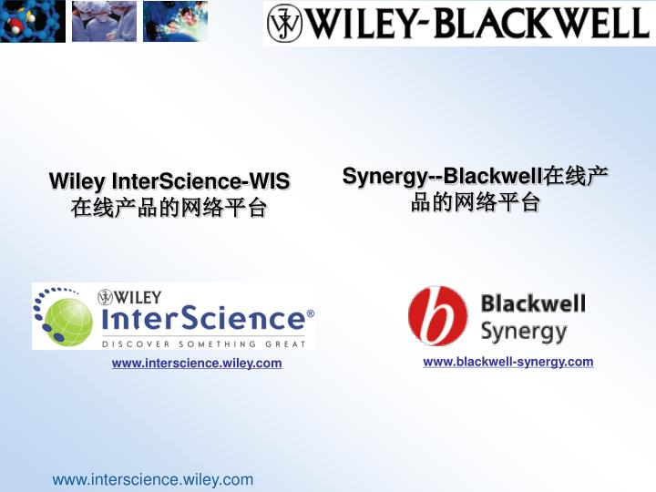 www.blackwell-synergy.com