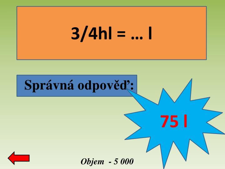 3/4hl = … l