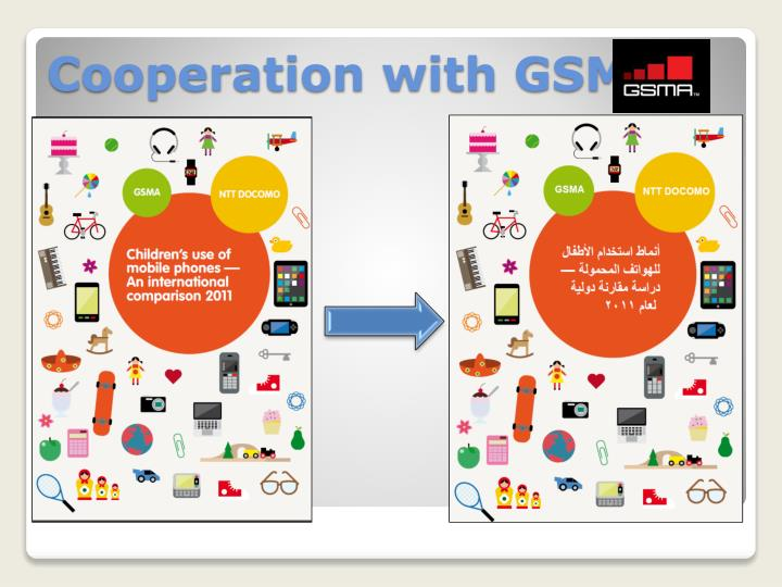 Cooperation with GSMA