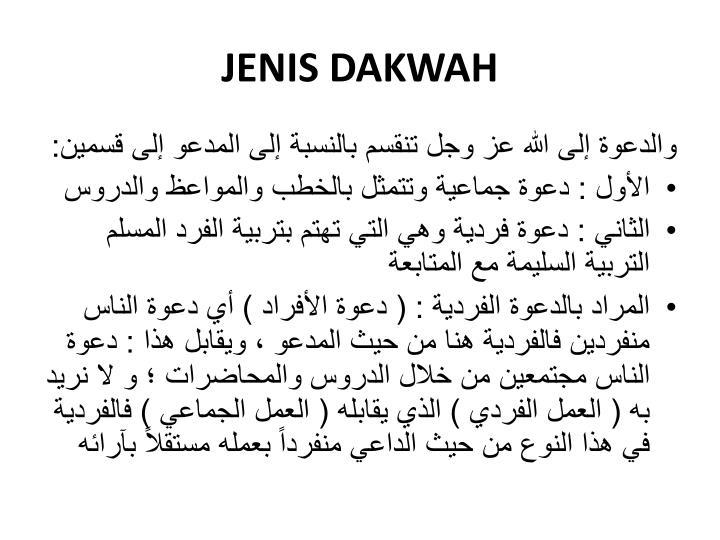 JENIS DAKWAH
