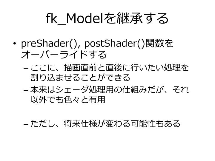fk_Model