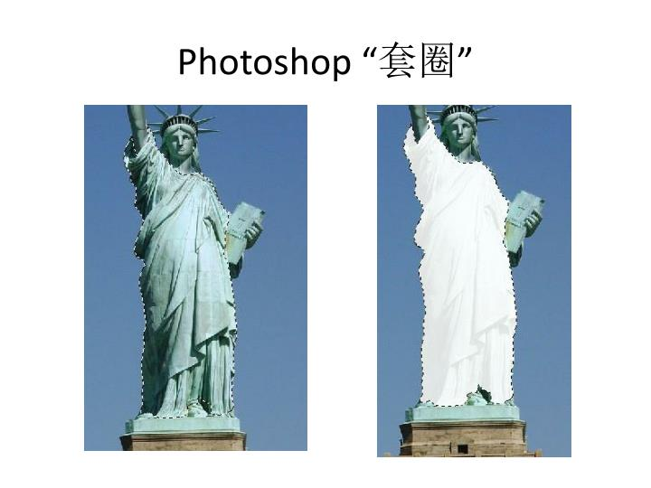 """Photoshop """""""