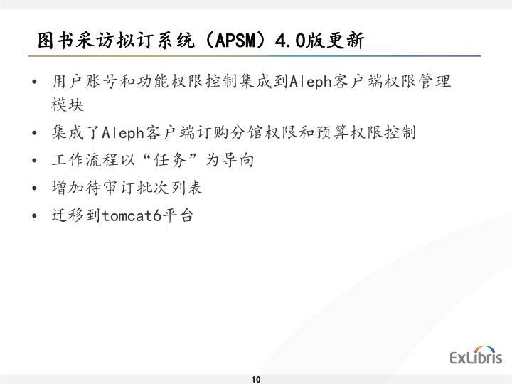 图书采访拟订系统(