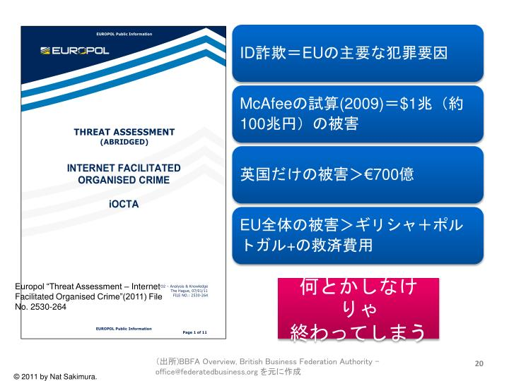 Europol Threat Assessment  Internet Facilitated