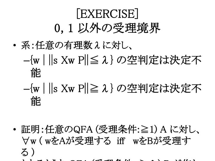 [EXERCISE]