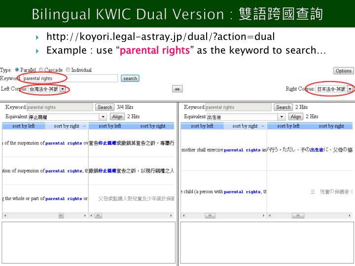 Bilingual KWIC Dual Version :