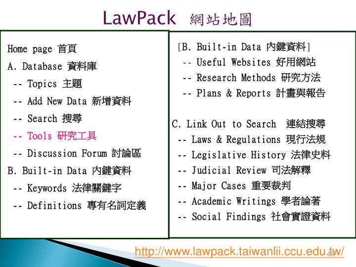 LawPack
