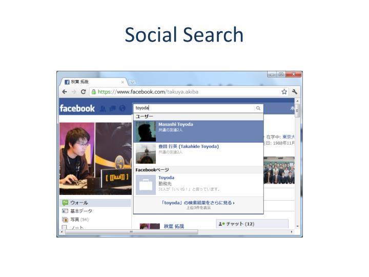 Social Search