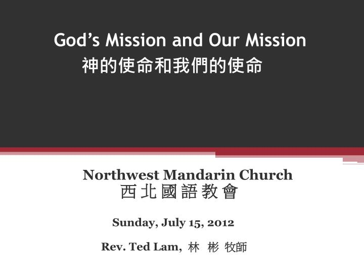God's Mission and Our Mission