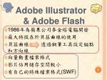 adobe illustrator adobe flash