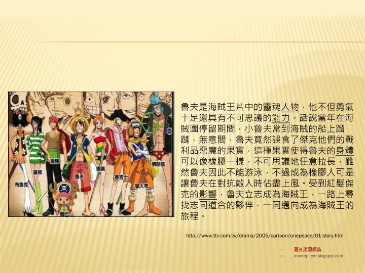 圖片來源網站
