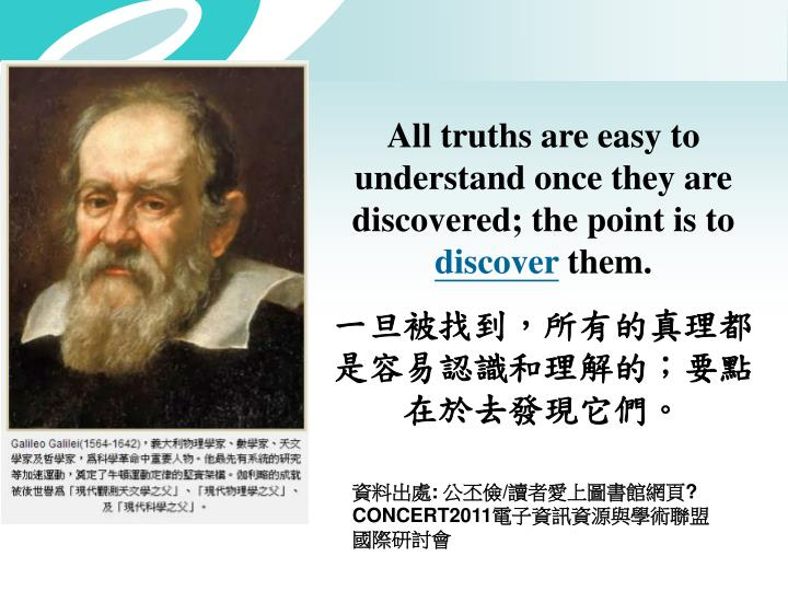 All truths are easy to understand once they are discovered; the point is to