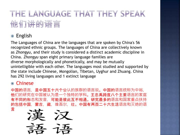 The Language that they speak
