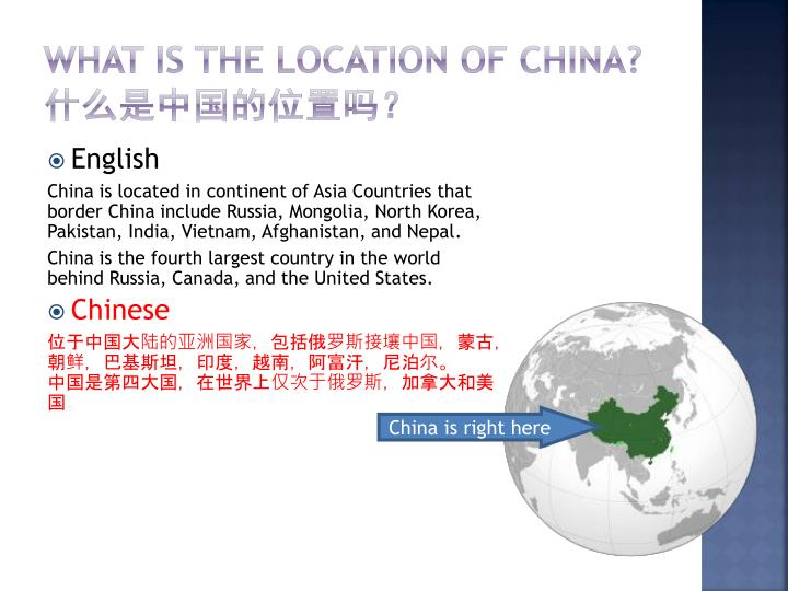 What is the location of china