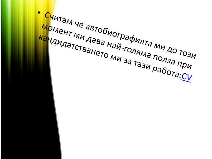 -       :