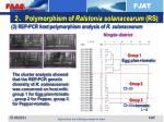2 polymorphism of ralstonia solanacearum rs2