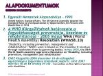 alapdokumentumok guiding documents