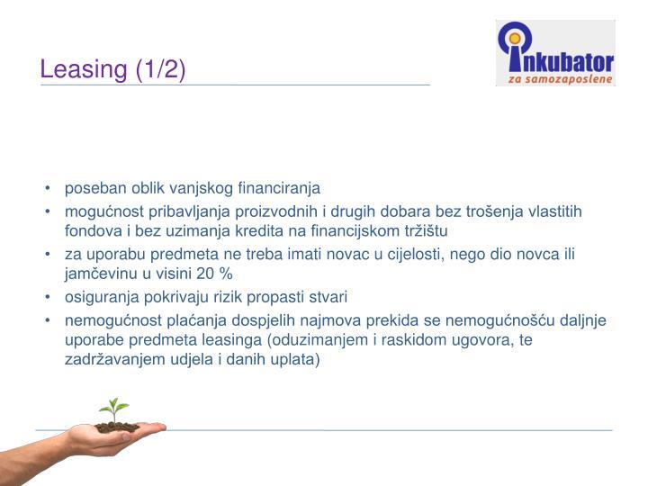poseban oblik vanjskog financiranja
