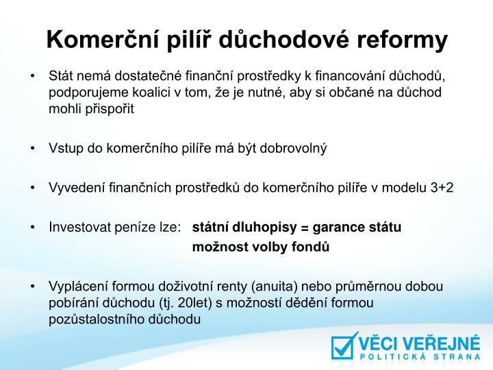 Komerční pilíř důchodové reformy