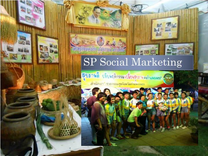 SP Social Marketing