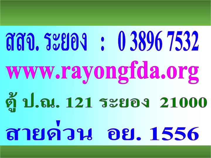 R    YONG