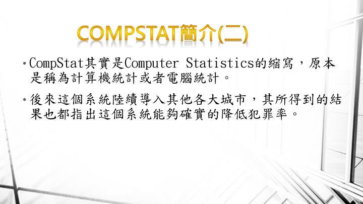 CompStat