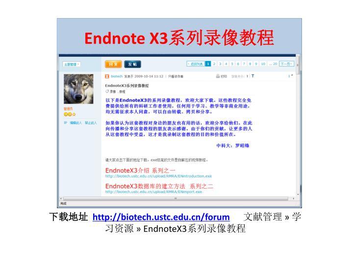 Endnote X3