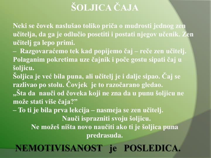 ŠOLJICA