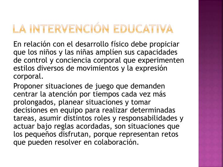 La intervención educativa