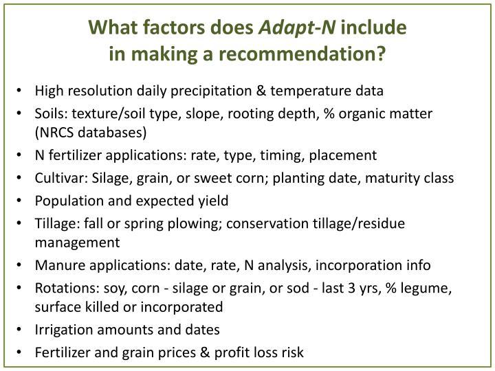 What factors does