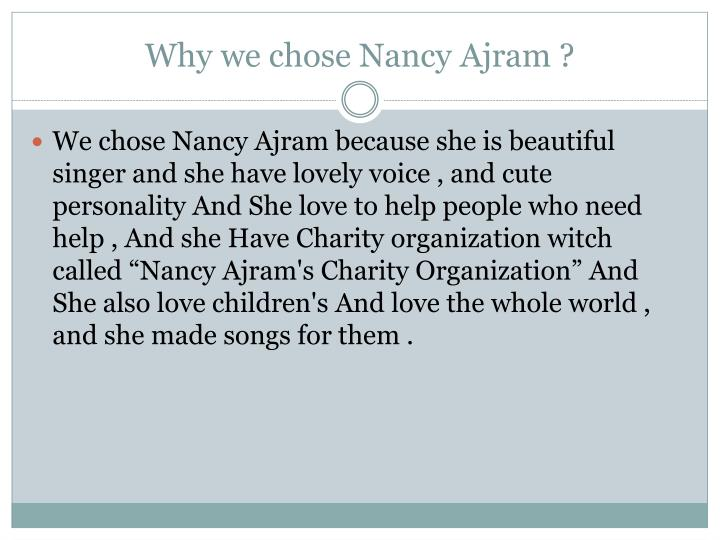 Why we chose Nancy