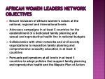 african women leaders network objectives