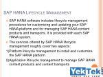 sap hana lifecycle management