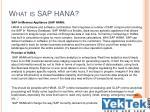 what is sap hana1