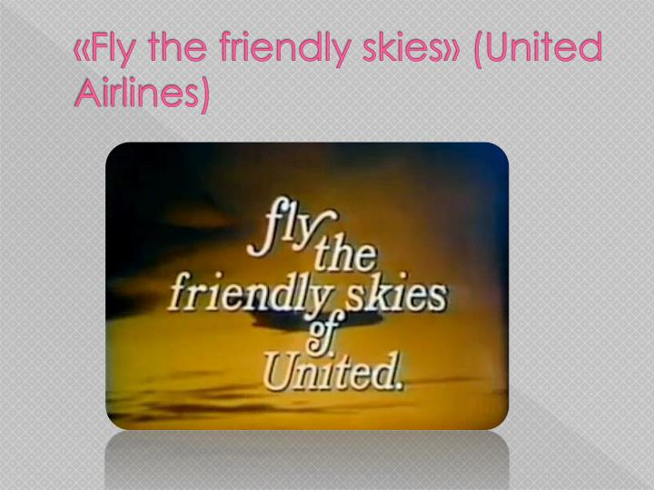 «Fly the friendly skies» (United Airlines)