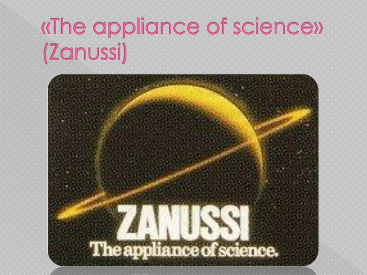 «The appliance of science» (
