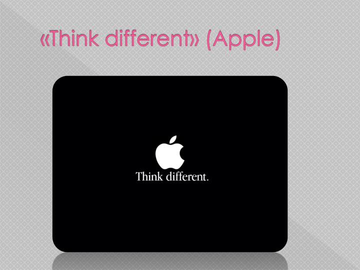 «Think different» (Apple)