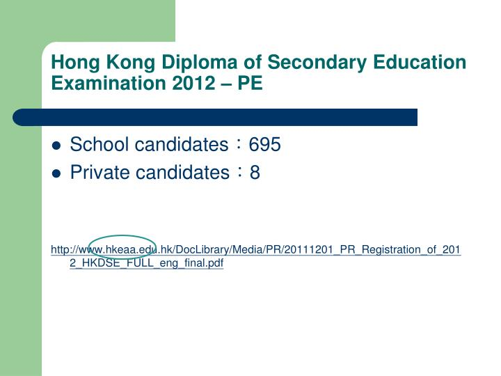 Hong Kong Diploma of Secondary Education Examination 2012 – PE