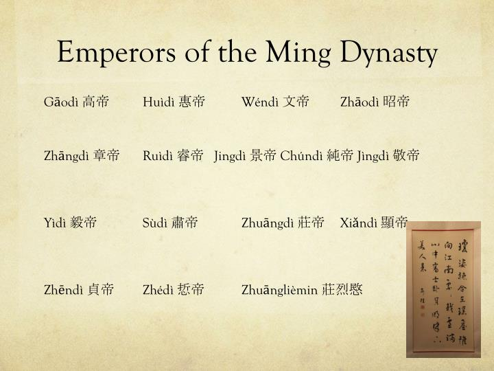 Emperors of the ming dynasty
