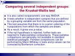 comparing several independent groups the kruskal wallis test