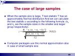 the case of large samples1