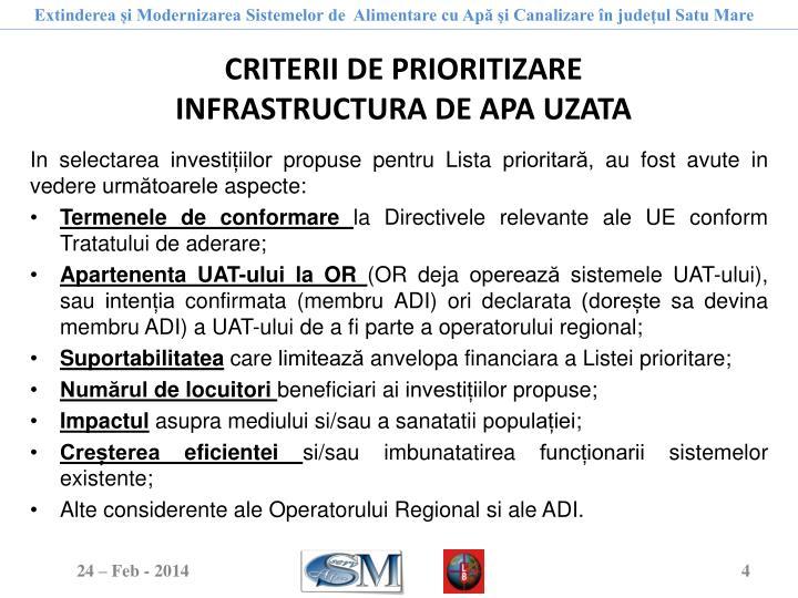 Extinderea și Modernizarea Sistemelor de  Alimentare cu Apă și Canalizare în județul Satu Mare