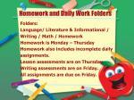 homework and daily work folders