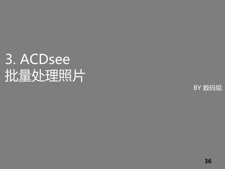 3. ACDsee
