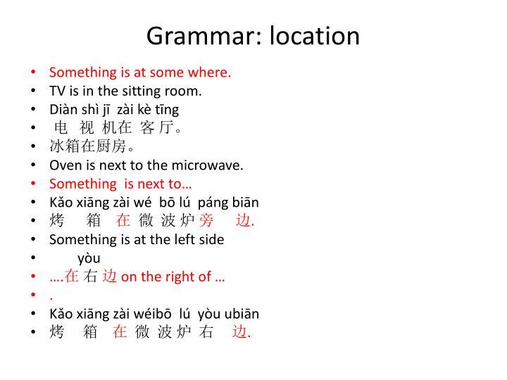 Grammar: location