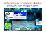 c seminario de investigaci n educativa http eva comie blogspot com
