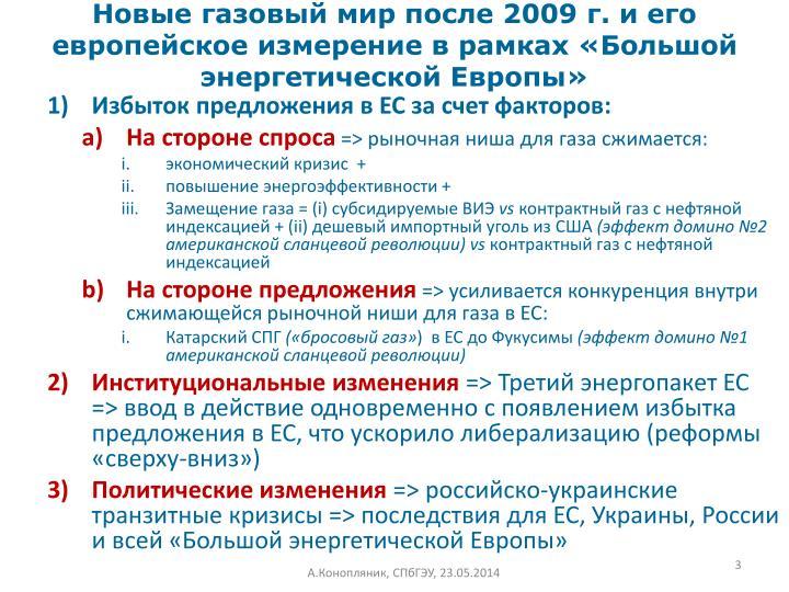 2009 .