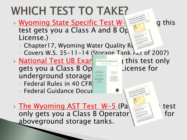 WHICH TEST TO TAKE?