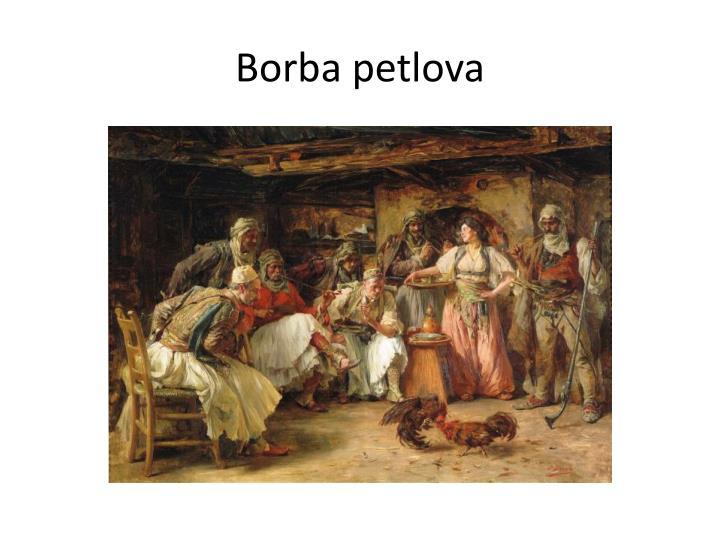 Borba petlova