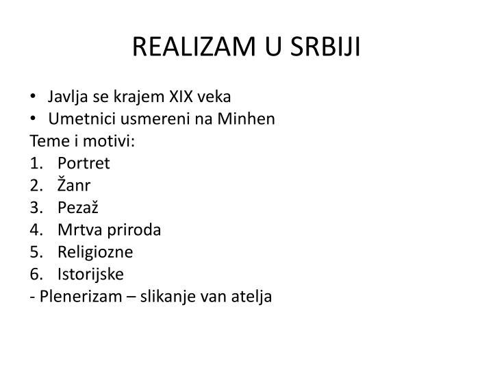 REALIZAM U SRBIJI